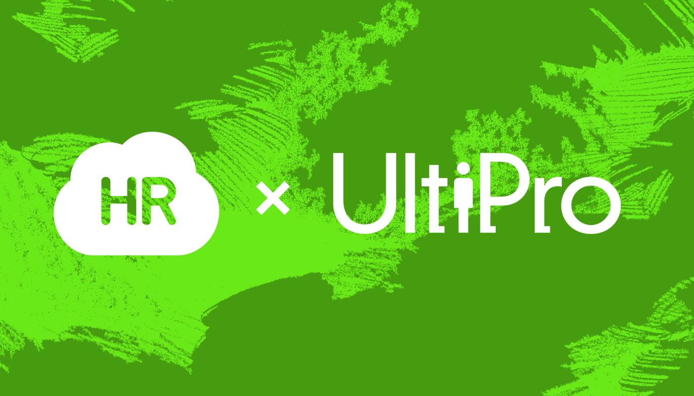 UltiPro_Blog.png